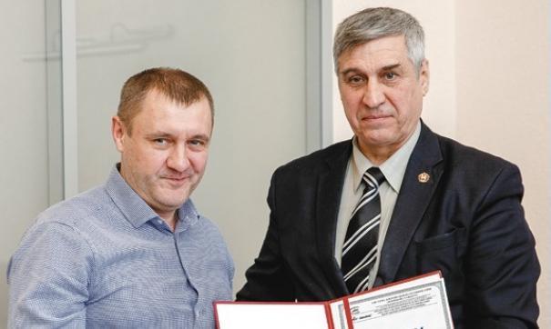 Александра Кожурова аудиторы наградили дипломом