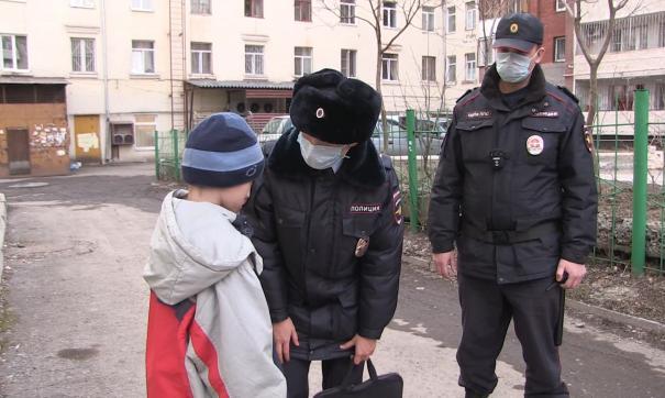 Полицейские попросили жителей побеседовать с детьми