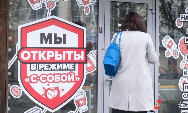 На Среднем Урале ждут снижения зависимости от нефти и газа
