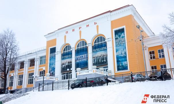 Пермь поднялась в рейтинге на четыре позиции