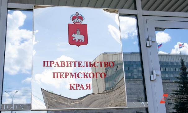 Объем резервного фонда составит до 5 млрд рублей