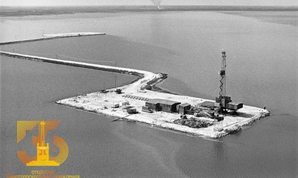 В этом году Самотлорское месторождение отмечает 55 лет со дня открытия