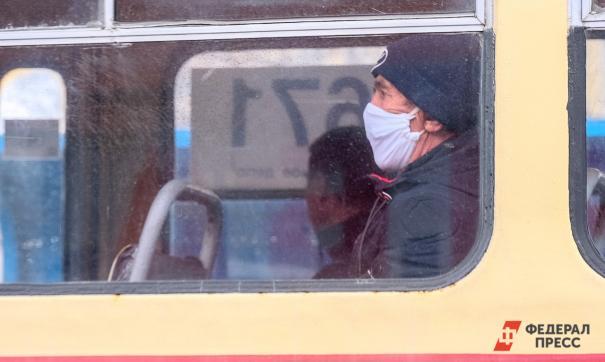 автобус с рабочими