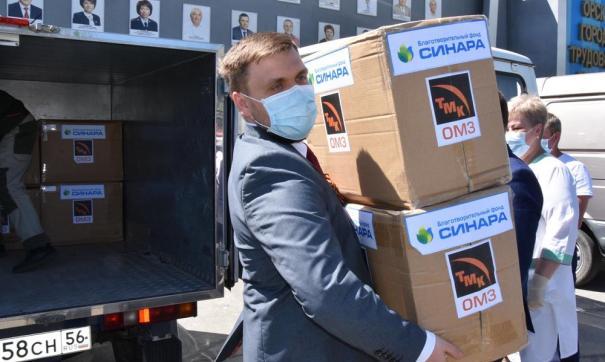Пожертвование компания направила в проект «Стоп коронавирус!»