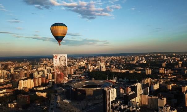 Инициатором акции выступил генеральный секретарь федерации Умар Кремлев
