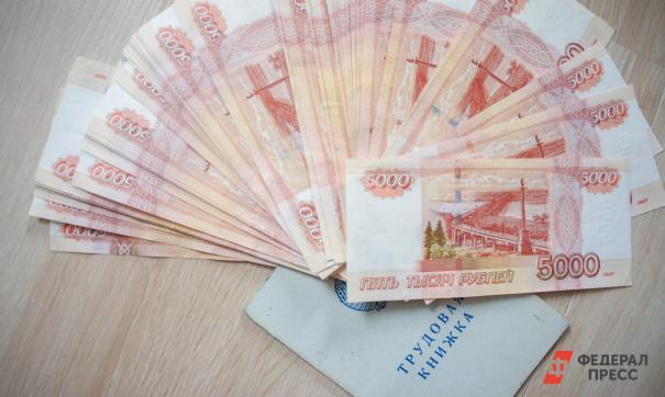 Самую высокооплачиваемую вакансию на Ямале предлагают в Салехарде
