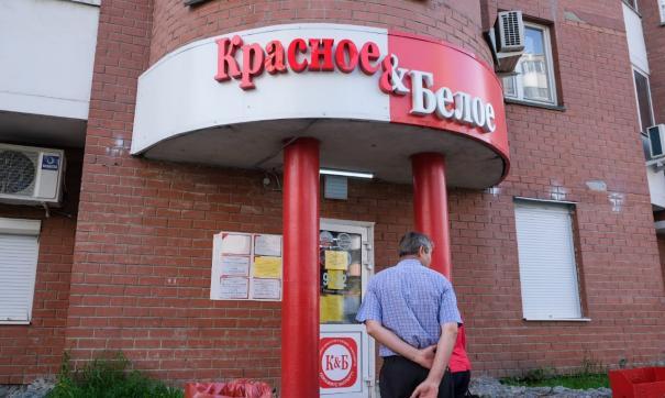 В Екатеринбурге Роспотребнадзор подал еще один иск против «Красного и Белого»