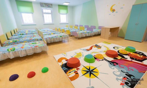 В Екатеринбурге с 20 мая начнут постепенно открывать дежурные группы во всех детсадах