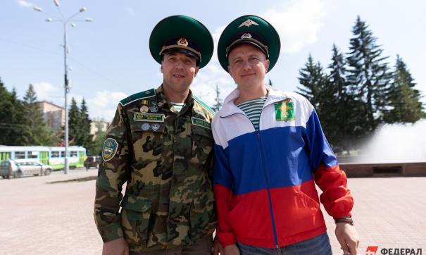 День пограничника в Екатеринбурге прошел без массовых сборов