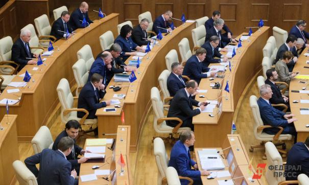 Свердловские депутаты разработали законопроект о дневных «часах тишины»