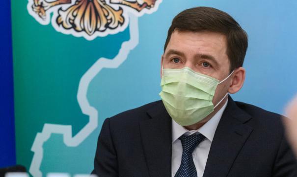 Куйвашев поручил своему заму разработать меры безопасности для свердловчан после коронавируса