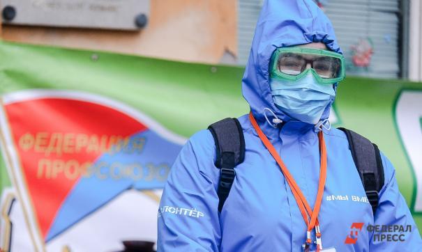 Ослабление ограничений на Среднем Урале должны сопровождаться дополнительными мерами безопасности