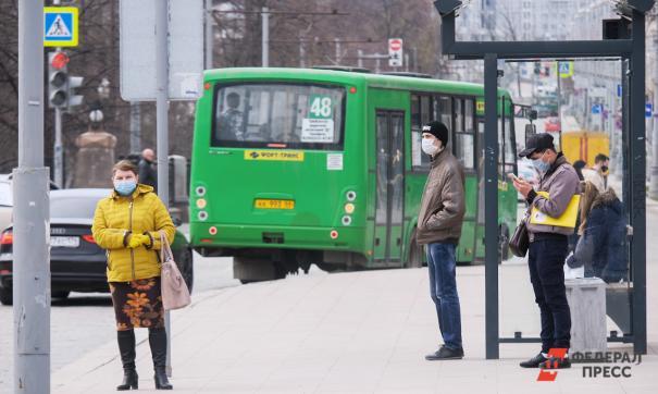 Россияне в период пандемии на автобусной остановке
