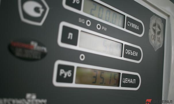 Информационное окно на АЗС