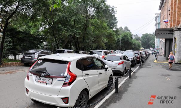 Припаркованные автомобили