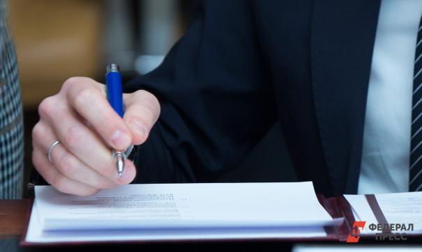 Подписание договора ипотечного займа