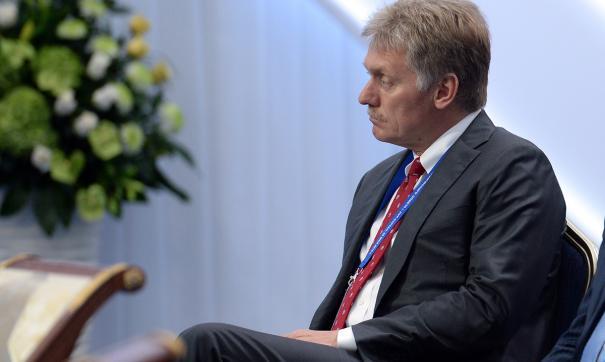 Пресс-секретарь президента России Владимир Путин