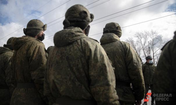 Хабаровские военные ради шутки «заминировали» казарму