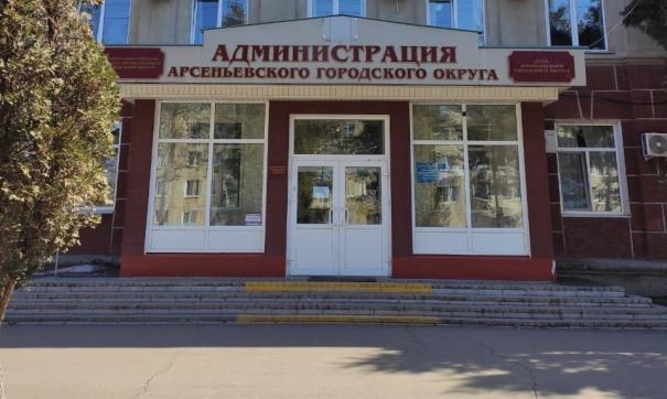 Терпение и труд мэра Арсеньева: как в приморском городе главу выбирали