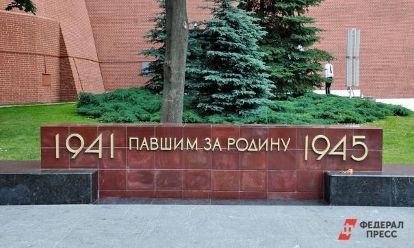В конкурс ввели номинацию, посвященную юбилею победы в Великой Отечественной войне