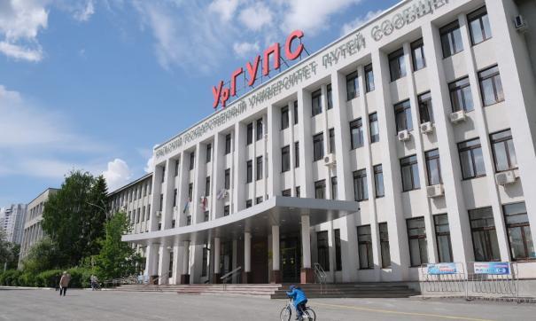 Эксперты прояснили ситуацию со строительством бассейна УрГУПСа