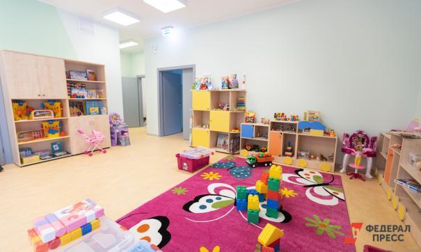 Екатеринбургский детский сад работал во время карантина