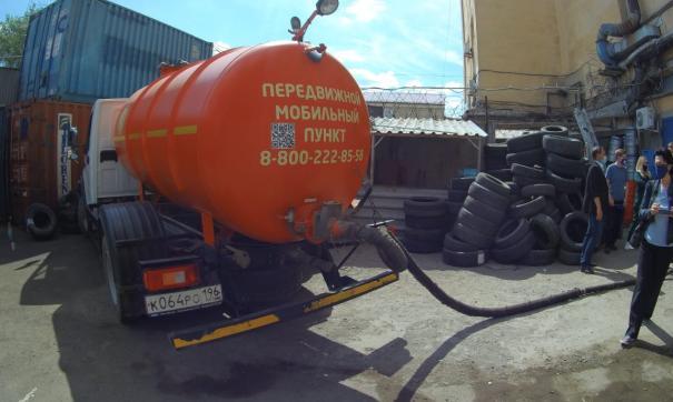 В Свердловской области запустили новую систему сбора нефтесодержащих отходов