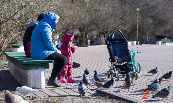 Жителям Новосибирской области разрешили гулять по улицам