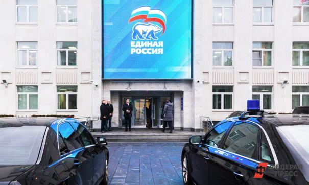 На праймериз «Единой России»  в Новосибирске зарегистрировали более 400 человек
