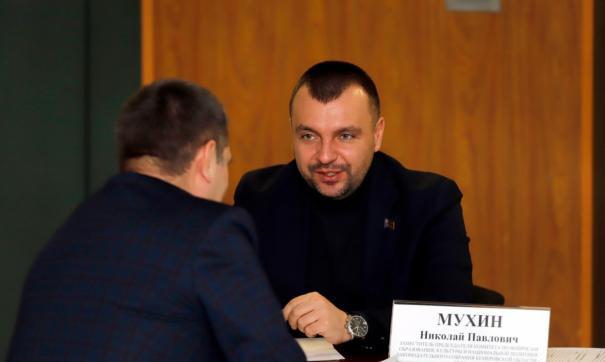 Кузбасский депутат-коммунист Николай Мухин проголосовал против введения в регионе налога для самозанятых