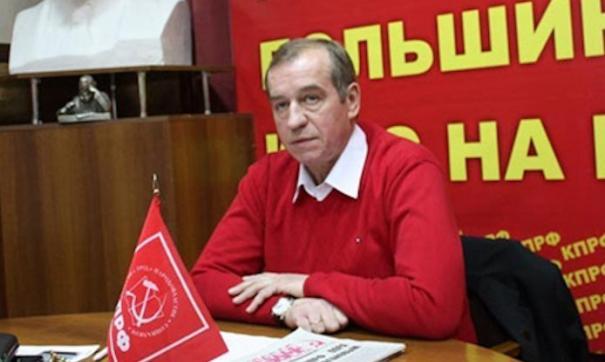 Сам Левченко накануне заявил о готовности идти в сентябре на губернаторские выборы