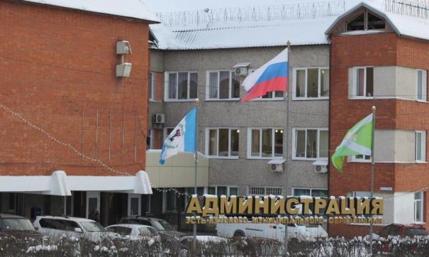 Ранее Усть-Кутский район уже попадал в ленты федеральных СМИ