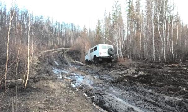 Операция проводилась в труднодоступной таежной местности