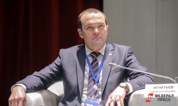 Михаил Игнатьев был освобожден от должности в связи с утратой доверия