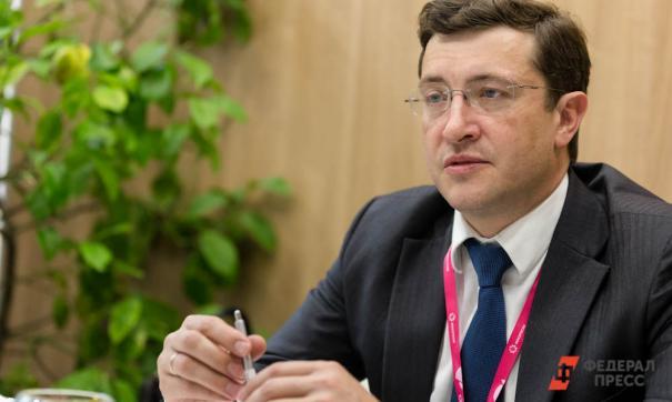 Глеб Никитин заявил о частичном снятии ограничений для жителей региона
