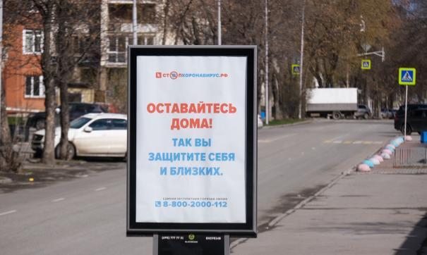 В Самарской области продолжает действовать режим самоизоляции
