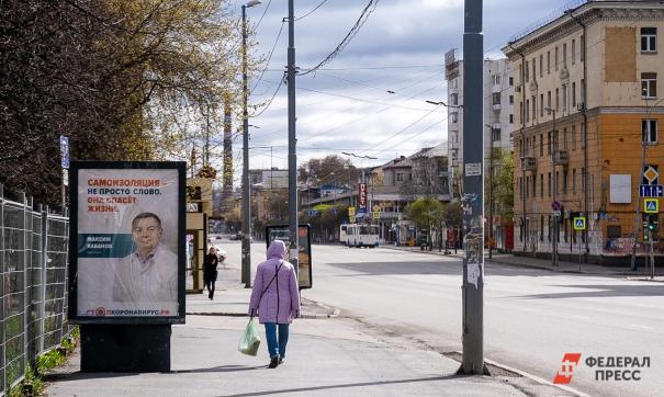 Режим самоизоляции в Самарской области продлен до 31 мая
