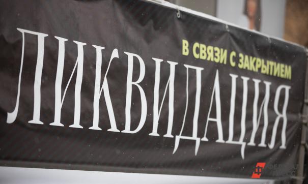 Малый бизнес в Ульяновской области находится в экономическом пике