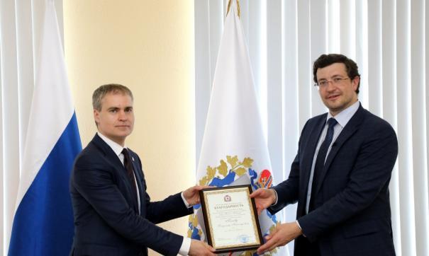 Губернатор Нижегородской области Глеб Никитин вручил благодарность Владимиру Панову