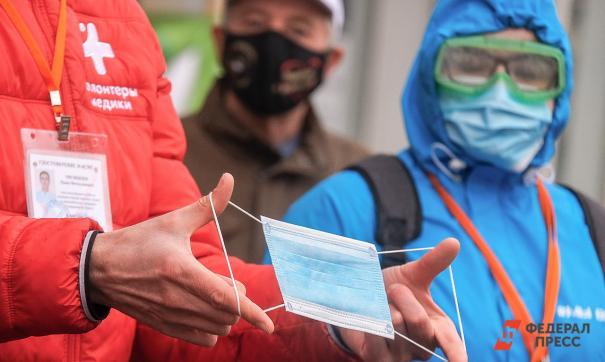 Волонтеры и медики внесли значимый вклад в борьбу с пандемией