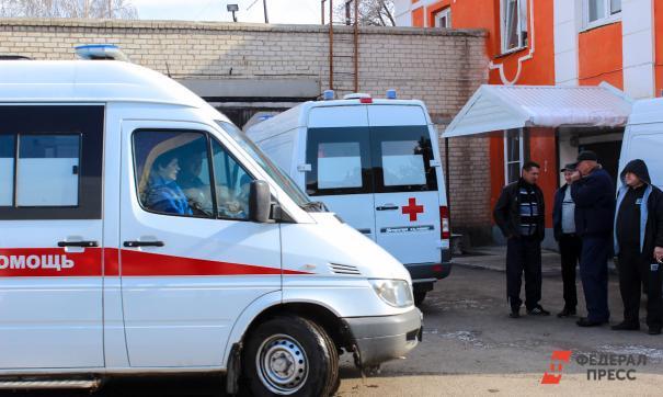 Сотрудники скорой помощи получат региональные выплаты