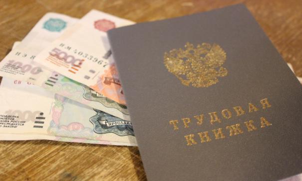 В регионе оказывается дополнительная помощь безработным