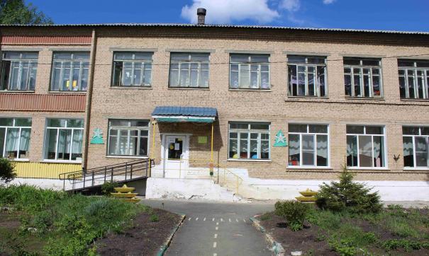 В Карабаше проведут капитальный ремонт детского сада № 1