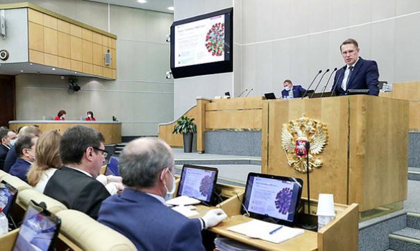 Мурашко поддержал создание единого управления лекарственным обеспечением
