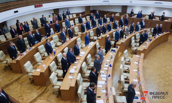 Председатель заксобрания ЯНАО занял второе место в медиарейтинге спикеров УрФО