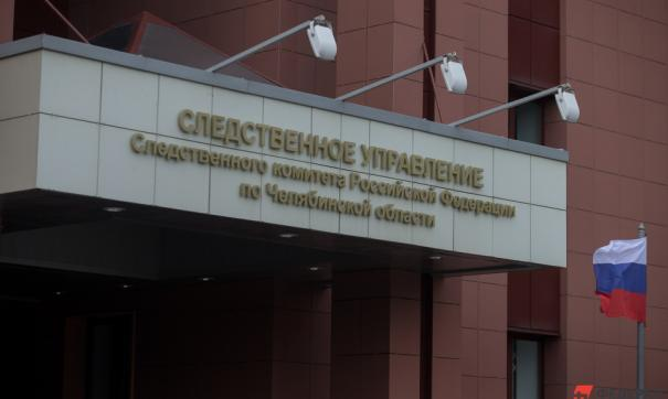 Начальница больницы получила 2 млн, бытовую технику и мебель от осужденных
