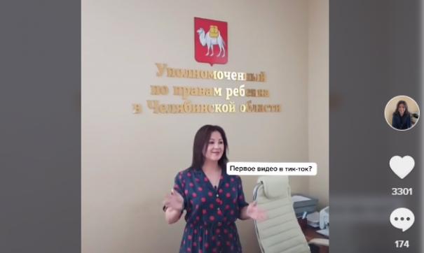 Евгения Майорова в TikTok