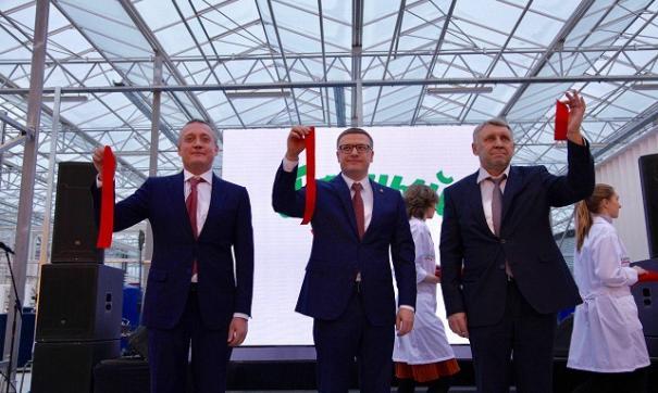 На открытие одного из комплексов агрохолдинга приезжал губернатор Алексей Текслер