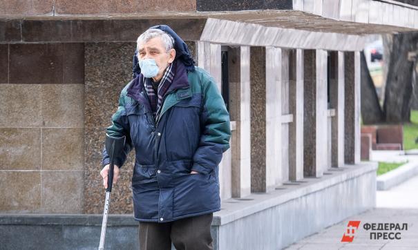 Пожилой гражданин
