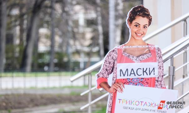 В Петербурге одобрили сохранение масочного режима